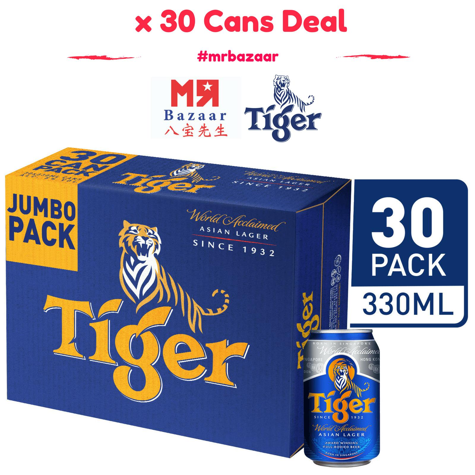 Compare Tiger Lager Beer Jumbo Pack 30 Cans X 330Ml