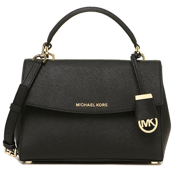 Michael Kors Ava Small Top Handle Leather Satchel Handbag Black 30T5Gavs2L On Line