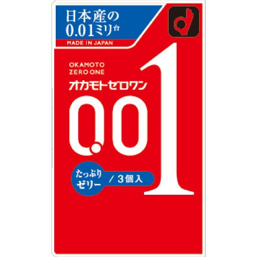 Okamoto 001 Extra Lubricant Pack Of 3 By Okmt.