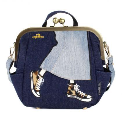 [mis Zapatos] B-6586 Long Skirt Gamaguchi 3 Way Backpack By Snd Love.