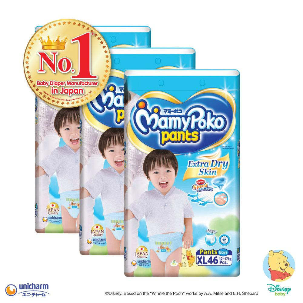 Buy Mamypoko Pants Extra Dry Skin Boy Xl46 3 Pack Cheap On Singapore