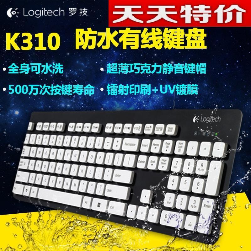 Product Logitech K310 USB Wired Keyboard Office Gaming Laptop Desktop PC Waterproof Washing Singapore