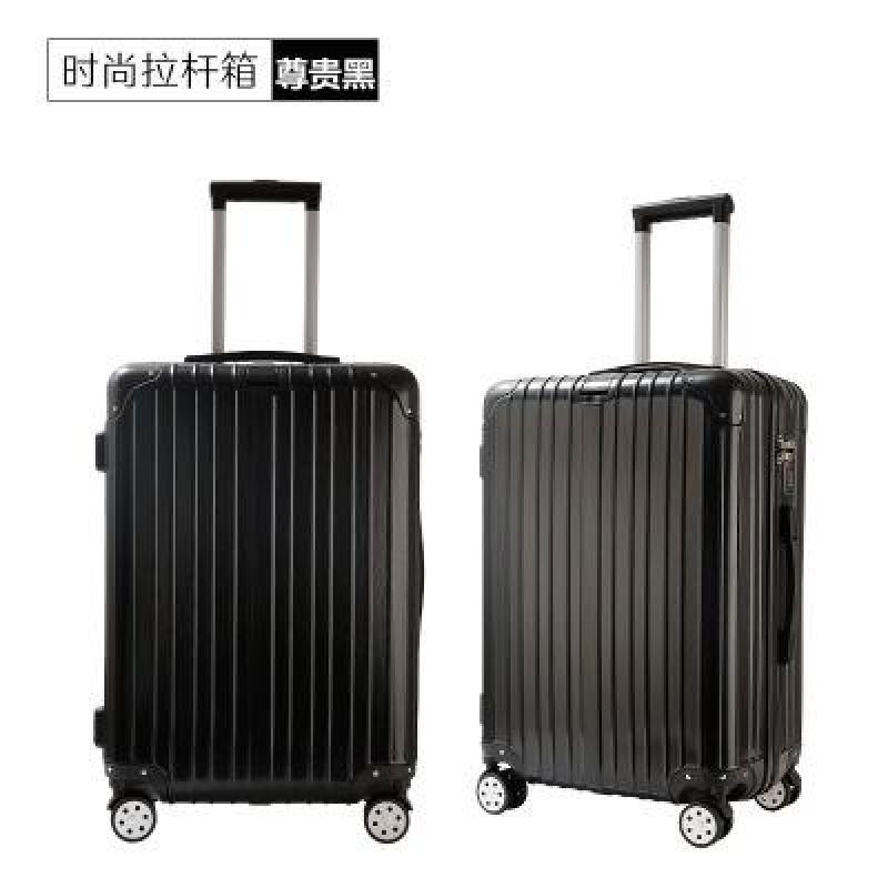 OTO8 universal-wheel suitcase