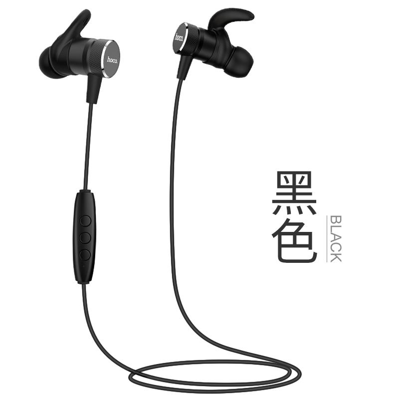 96afb014044 Latest hoco Headphones & Headsets Products | Enjoy Huge Discounts ...
