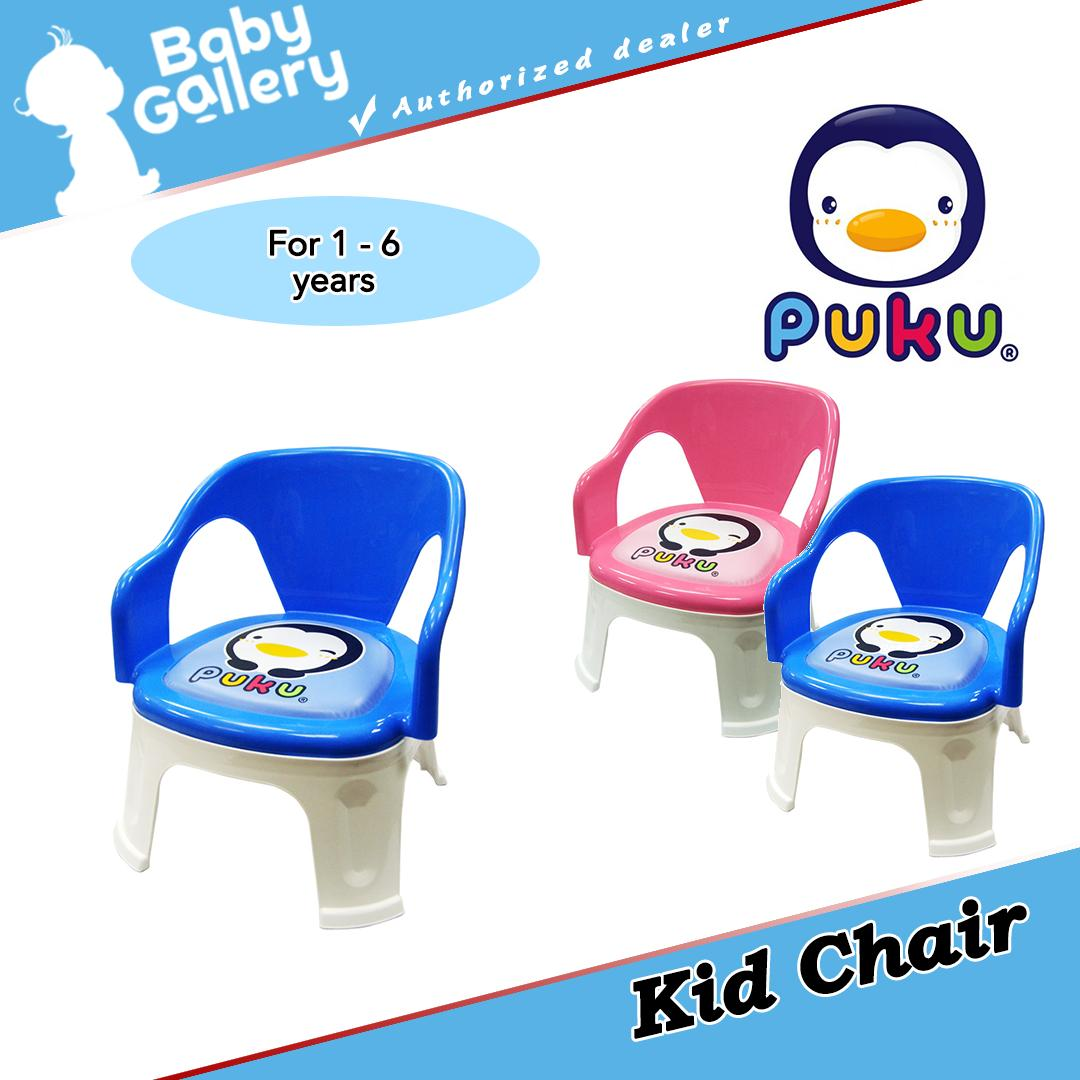 Puku BIBI Kid Chair (Blue)