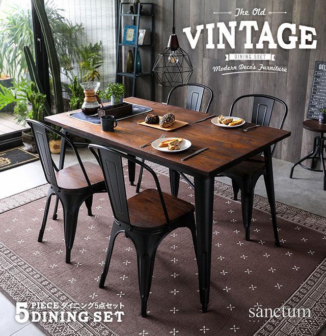 Buy Dining Room Sets Online Furniture Lazada - Looking for dining table and chairs