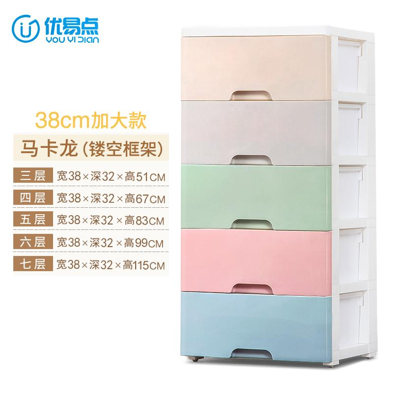 Drawer-type Beauty Salon Storage Box File Cabinet Wardrobe Locker Household Toy Restaurant Arranges Terrace/Patio Plastic