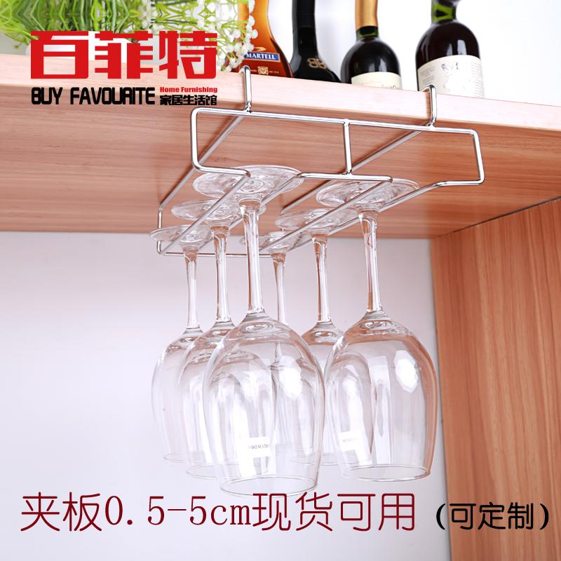 Hang Glass 304 Stainless Steel European Style Inverted Clip Hanging Nailless Red Wine Cup Holder Goblet Wine Rack Household By Taobao Collection.