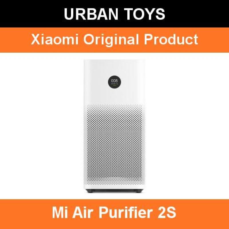 Xiaomi Mi Air Purifier 2S / 1 Year Local Warranty by Xiaomi Singapore Singapore