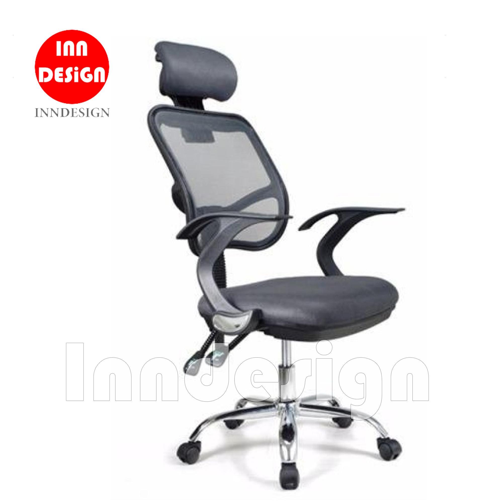 Dolando Adjustable Swivel Mesh Office Chair with PVC Chrome Leg / Study Chair / Chair (Black)