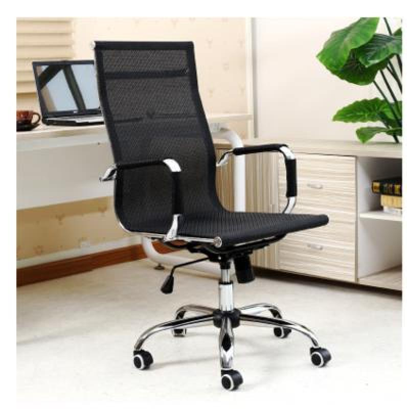 Professional High Back Nano Mesh Office Chair/ Computer Chair/ Conference Chair - OC04 Singapore