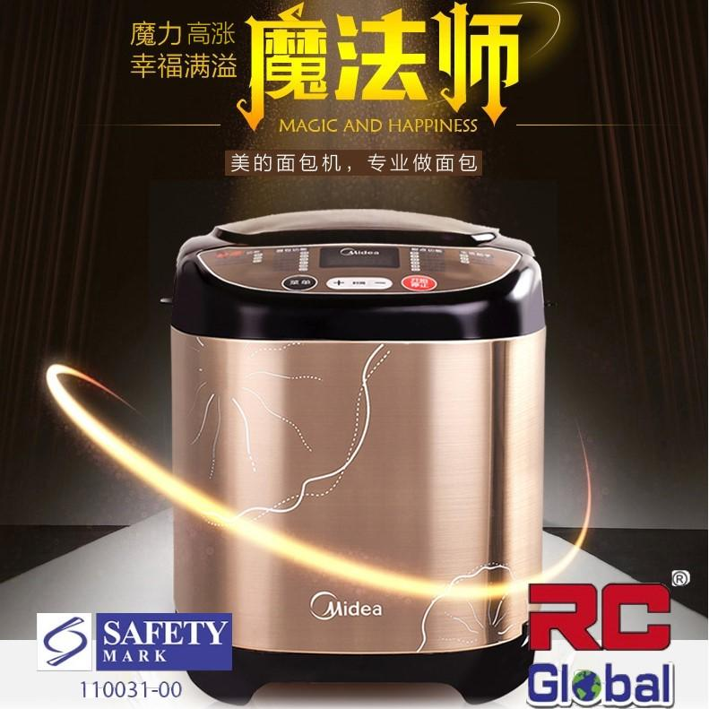 Rc-Global Bread Maker ( Media, Sg Safety Mark Plug) 美的微电脑面包机 Rc-Global By Rc-Global.