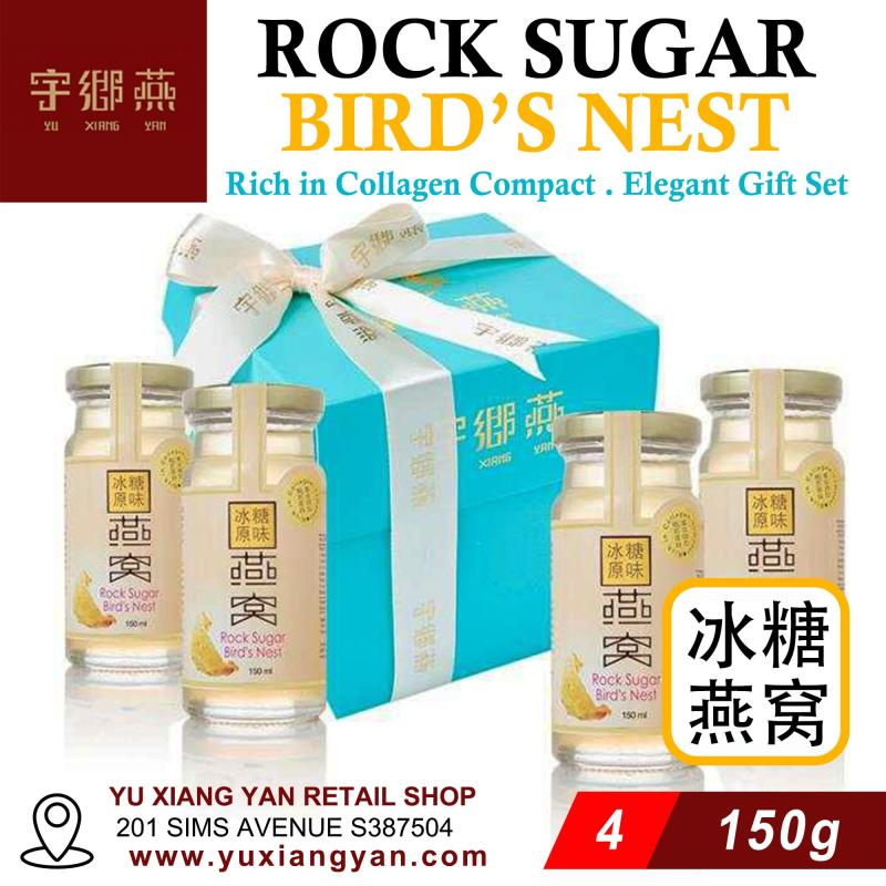 Buy Premium Christmas Gift Set Bottled Rock Sugar Birds Nest (4 x 150ml_BBF: 23-03-2019) Singapore