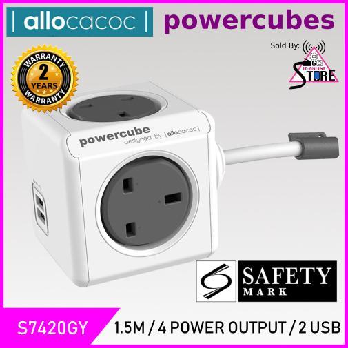 Allocacoc PowerCube 1.5m Cable 4 Output 2 USB  w/ Surge Protect UK Plug (GREY)