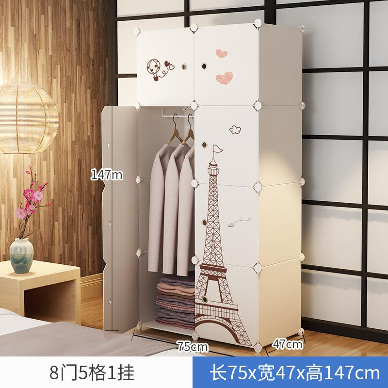 Simple Wardrobe Plastic Minimalist Modern Economy Assembly Closet Imitation Fabric Clothes Bedroom Storage Cabinet