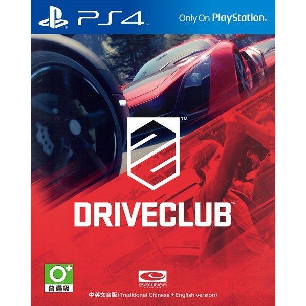 Ps4 Drive Club Lower Price