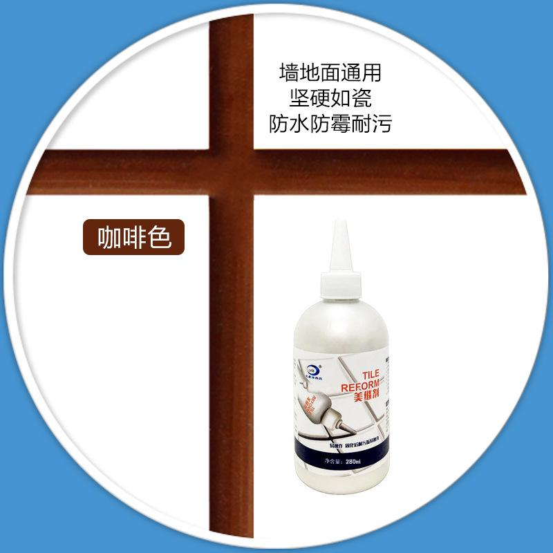 Tile Reform LKB Grouting Fix Waterproof Anti-fungus Coating & Mildew Cleaner, Soft Tube Tile Reform