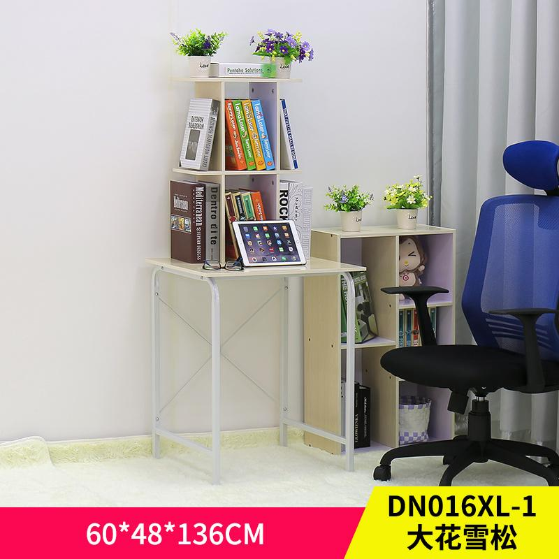 Simplicity Computer Table Minimalist Modern Fashion Desktop Household Multi-functional Office Study Table Economy
