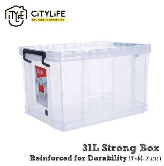 Citylife 31L Strong Box - Reinforced for Greater Durability