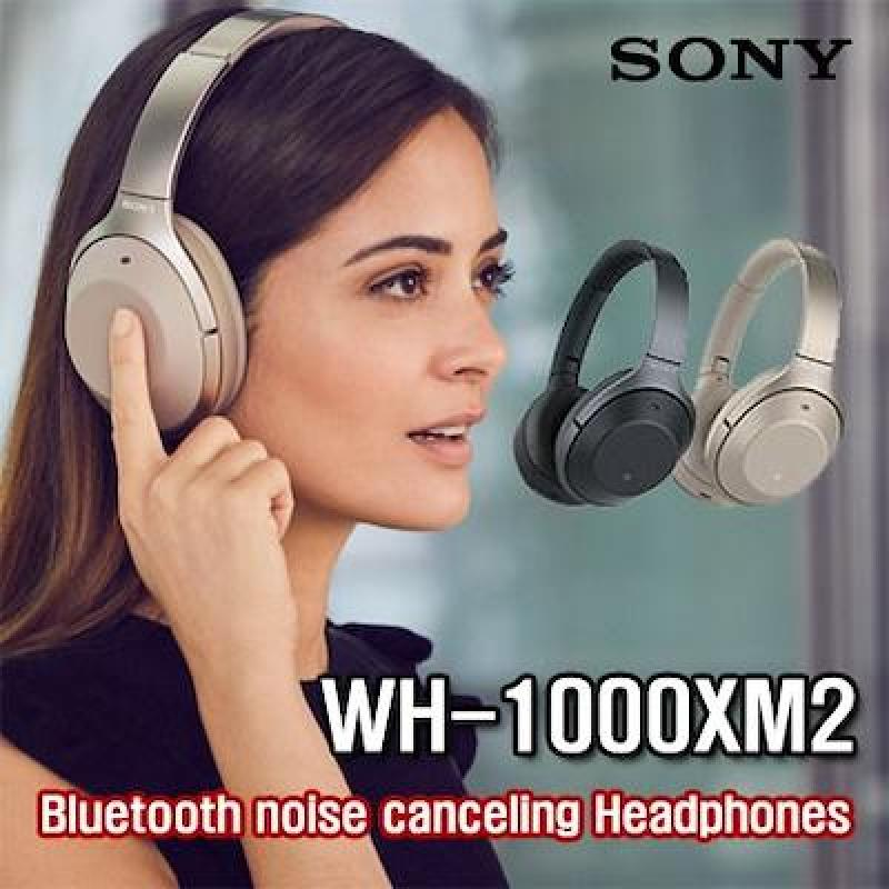 Sony WH-1000XM2 Bluetooth Over-Ear Noise Cancelling Headphones black and Gold Singapore