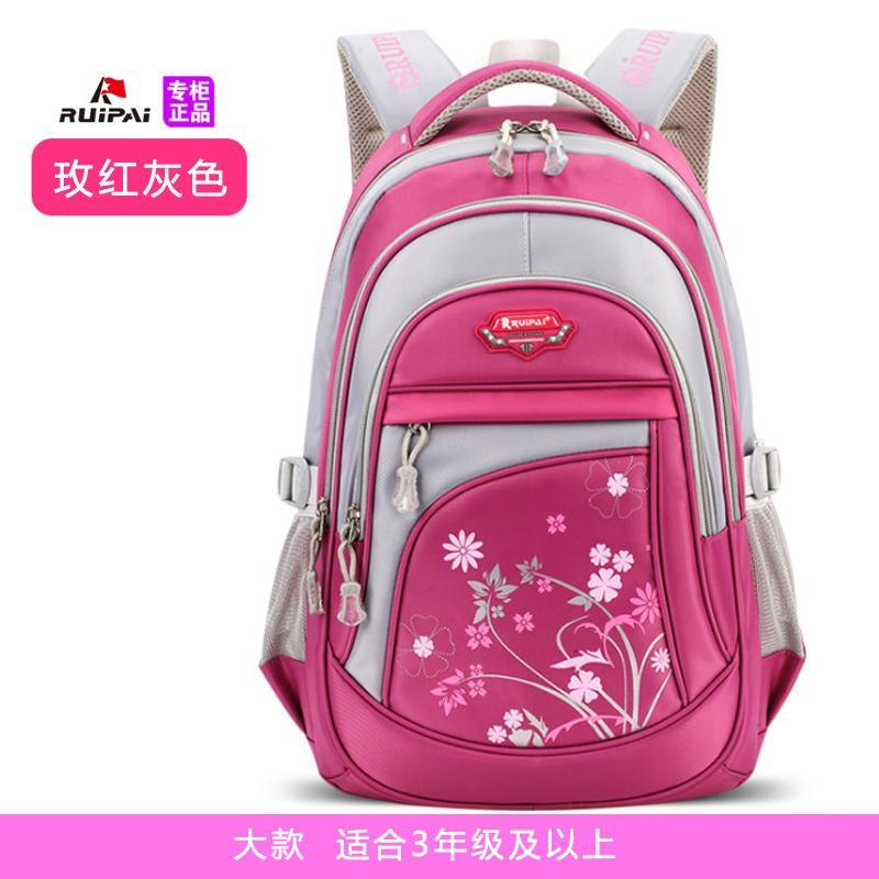 ca29e74e46d0 Rui pai School Bag Young Student s 3-4-5-6 Grade Children 6