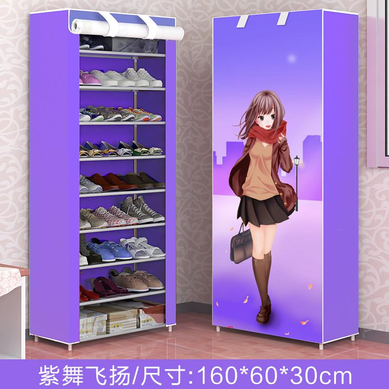 Simplicity Multi-layer Shoe Rack Household Dustproof Multi-functional Dormitory SHOEBOX Minimalist Modern Economy Hall Cabinet