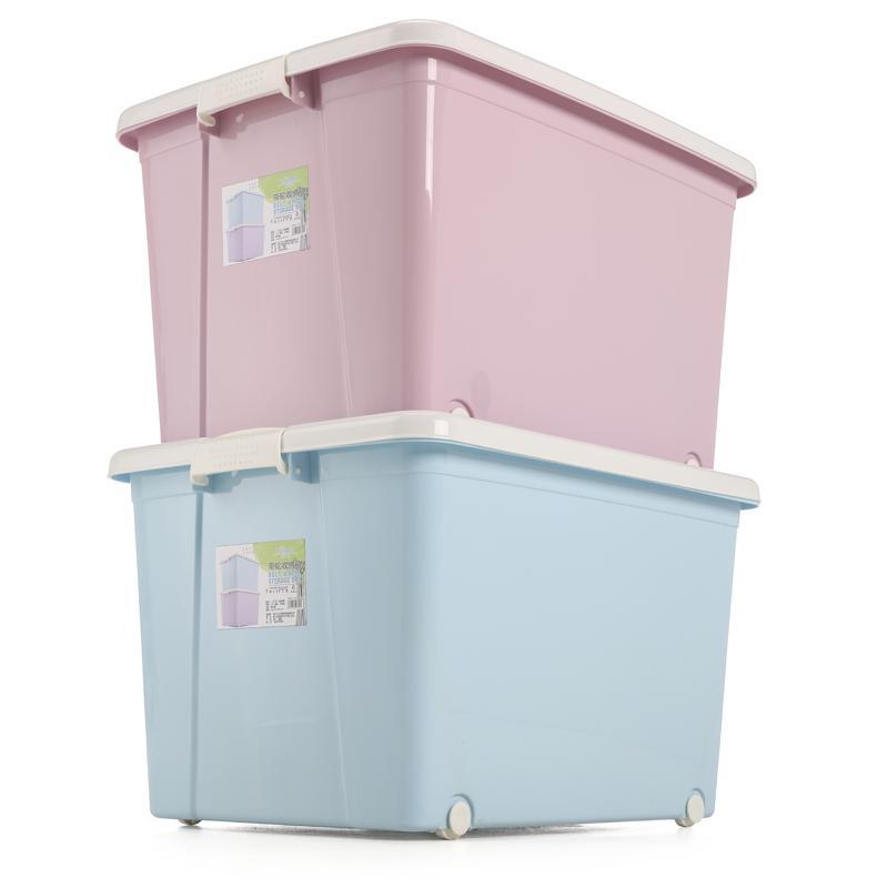 Storage Box Extra Large Quilt Finishing Box Clothing Storage Box Plastic Clothes Storage Box Student Uniform Book Box
