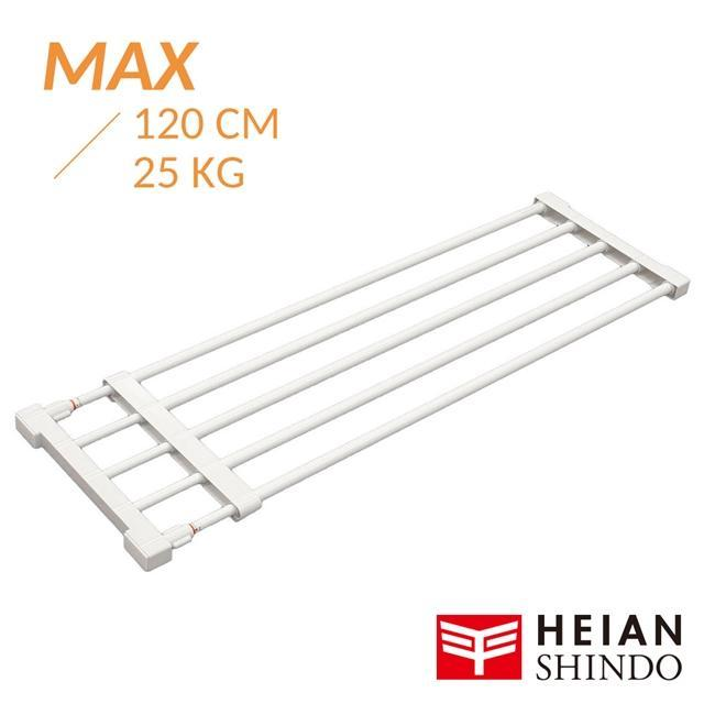 HEIAN SHINDO - Full Extension Shelf KB-75
