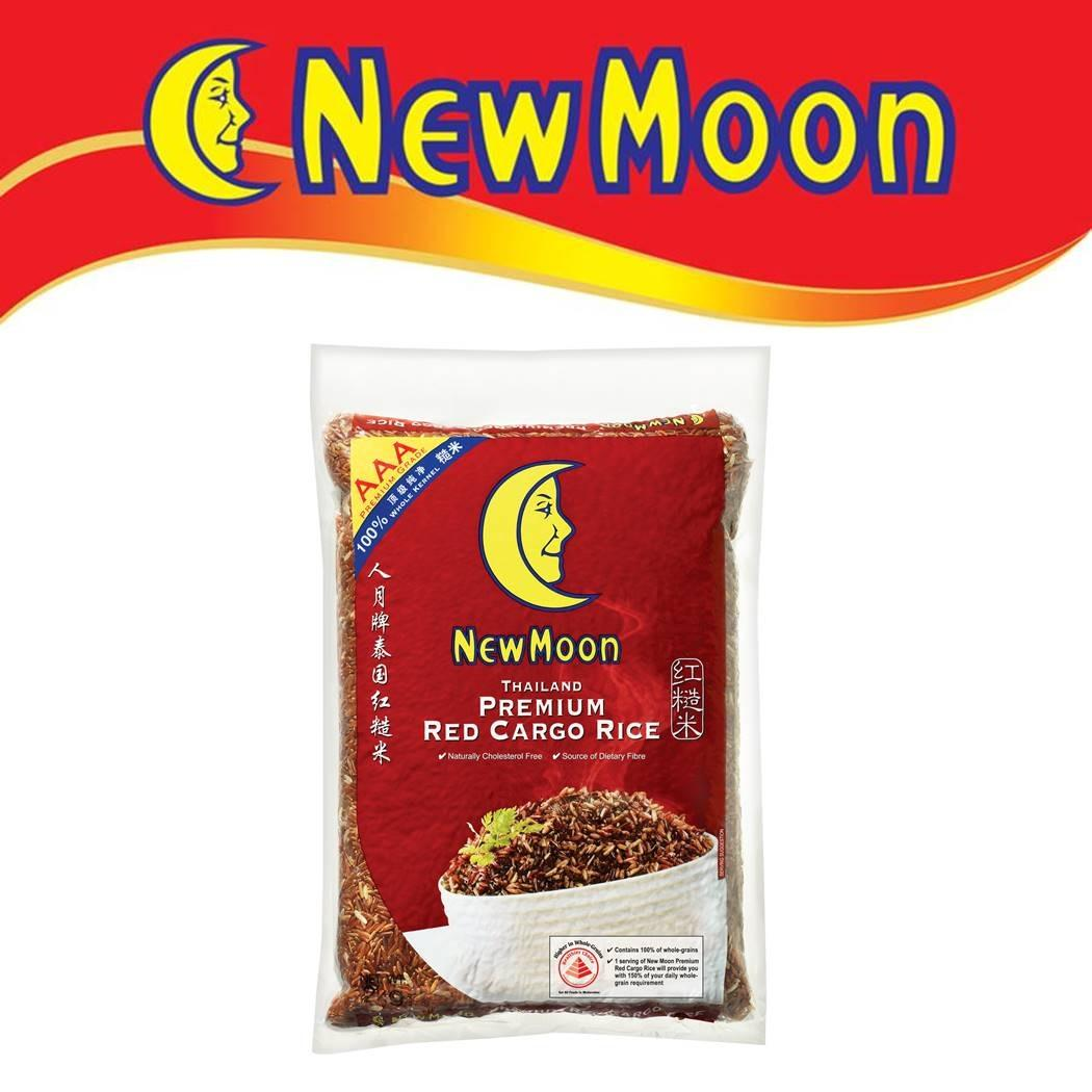 Compare Prices For 5 Packs X 2Kg New Moon Premium Fragrant Red Cargo Rice