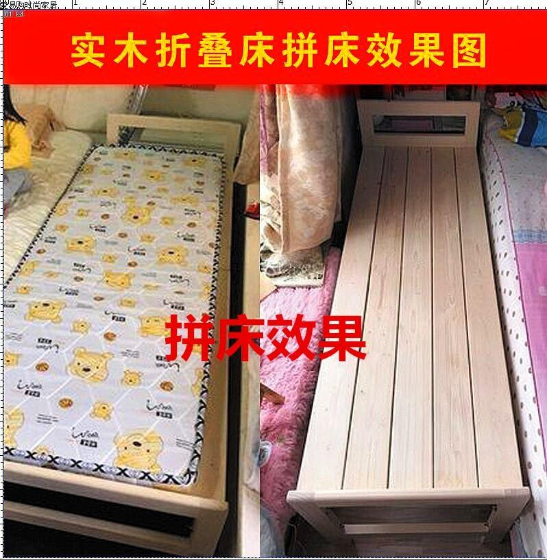 Children Mother And Son Joint Extended Broadening Space Cot Useful Product Bedside Children Bed Province Additional Modern Minimalist