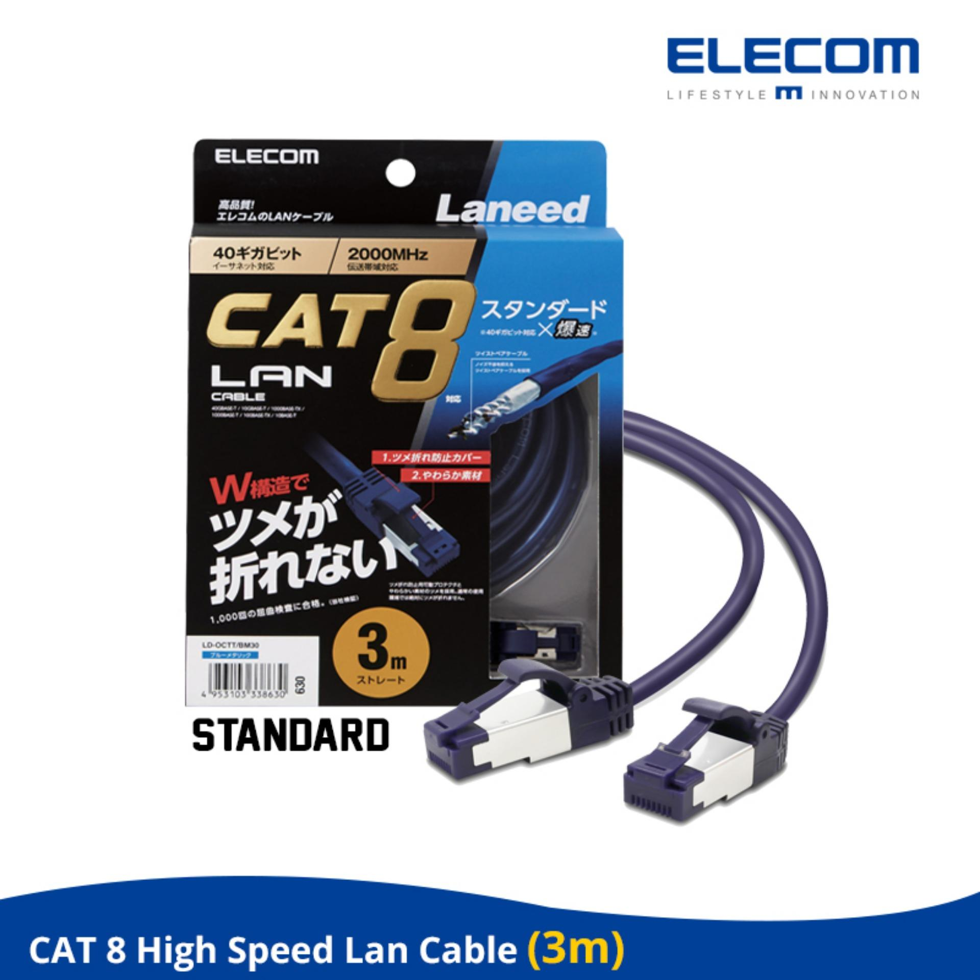Coupon Elecom Cat 8 High Speed Rj 45 Ethernet Lan Network Cable Prevent Slow Down With Multiple Device 3M