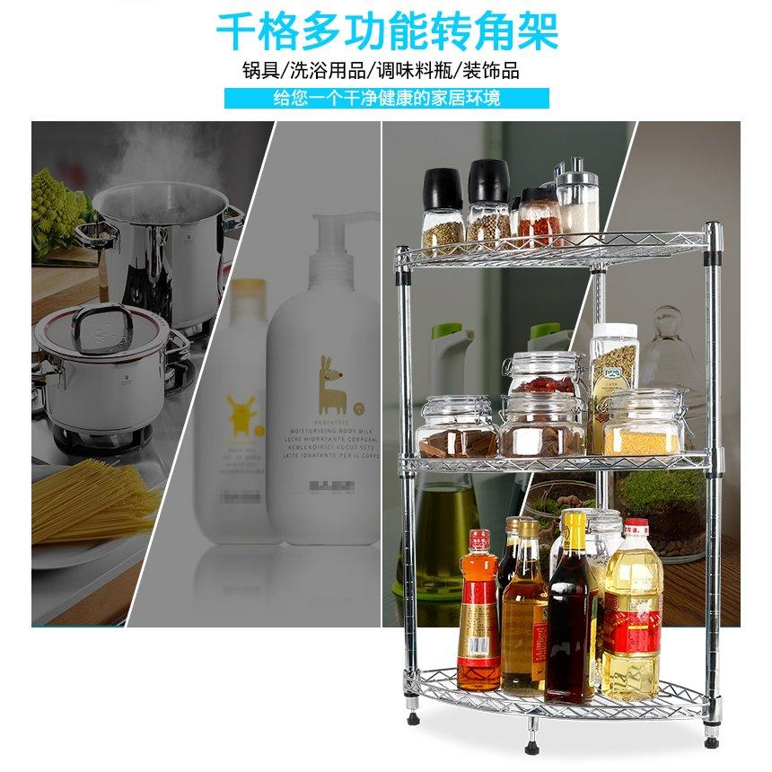 Price Rc Global Multi Purpose Stainless Steel Triangle Rack Holder Storage Shelves Organizer 多功能转角置物架 30X30X70 Cm 3 Tier Rc Global Online