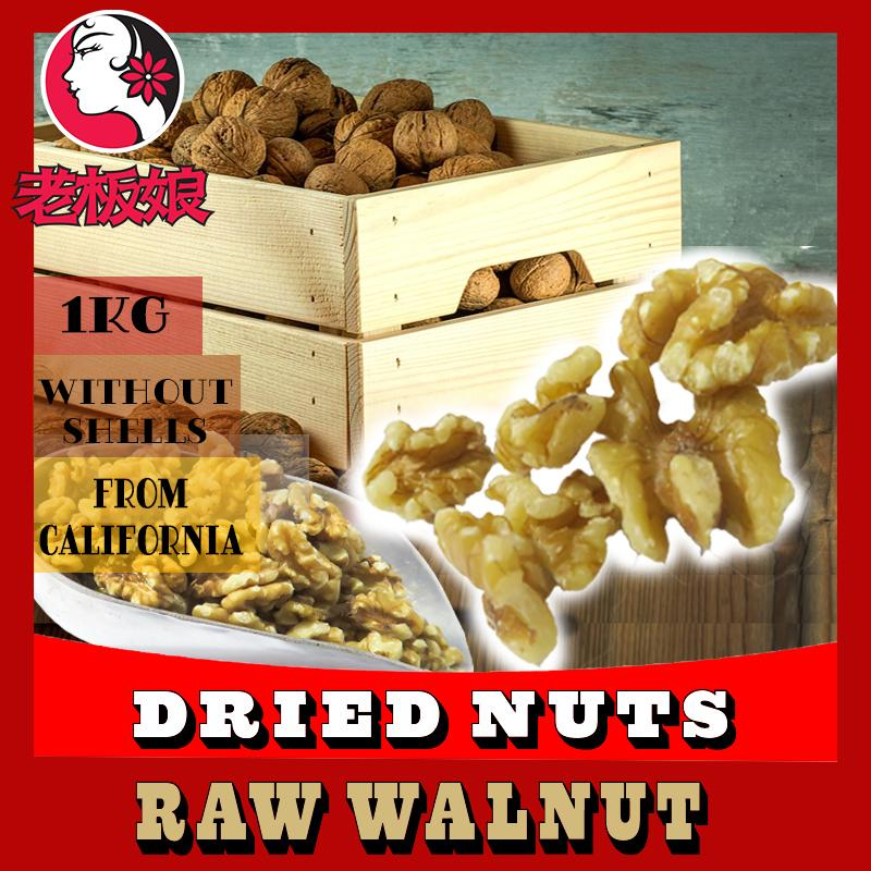 Raw Walnut 1kg (us), Top Rated ! Best Seller ! By Laobanniang.