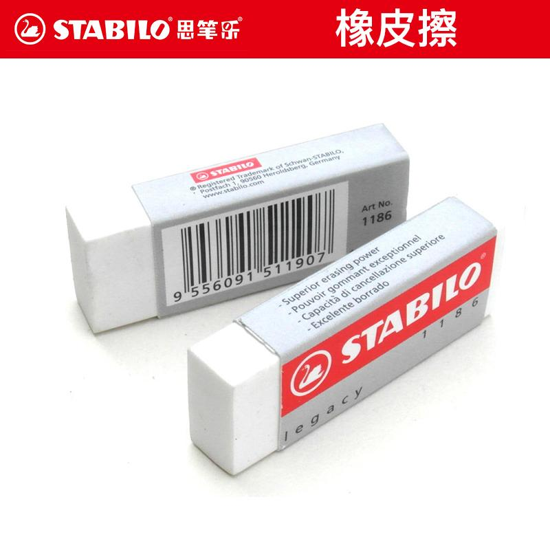 Germany Stabilo Rubber Eraser Students Exam Mapping Painted Rubber Eraser By Taobao Collection.