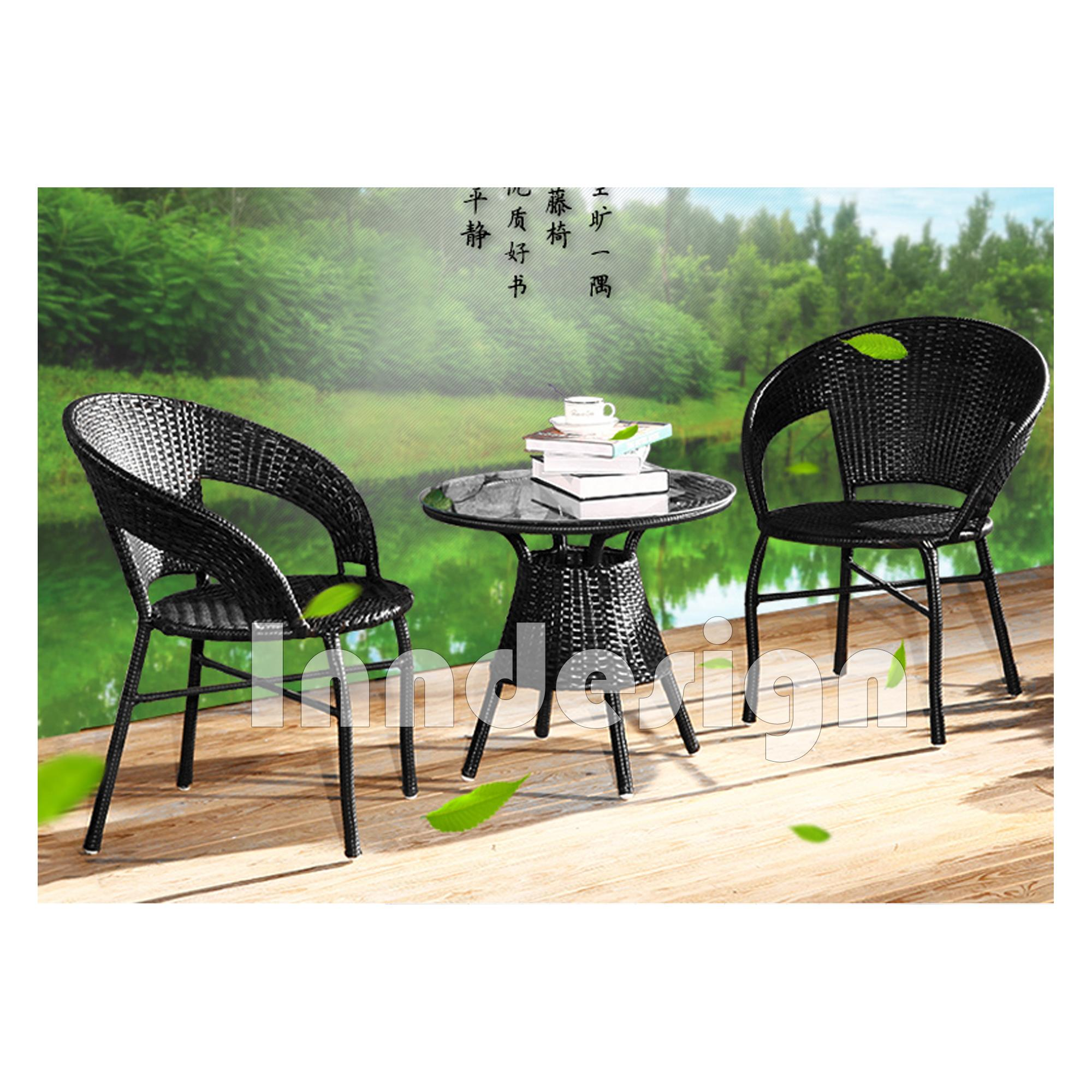Rattan 1+4 Set Outdoor Dining Table Set / Coffee Table / Lounge Set ( Black)