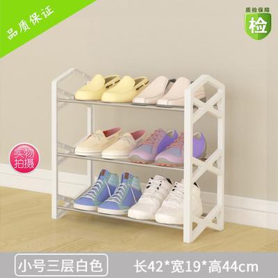 RC-Global Simple Shoe Rack Storage 简约鞋架 ( 3 tier, 44 x 19 x 42 cm)
