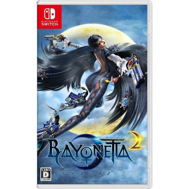Sale Nintendo Switch Bayonetta 2 Us R1 Nintendo Online