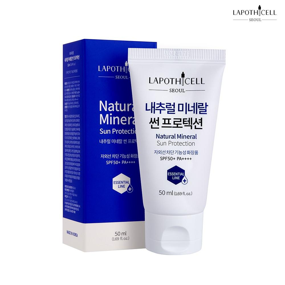 Lapothicell Natural Mineral Sun Protection Singapore
