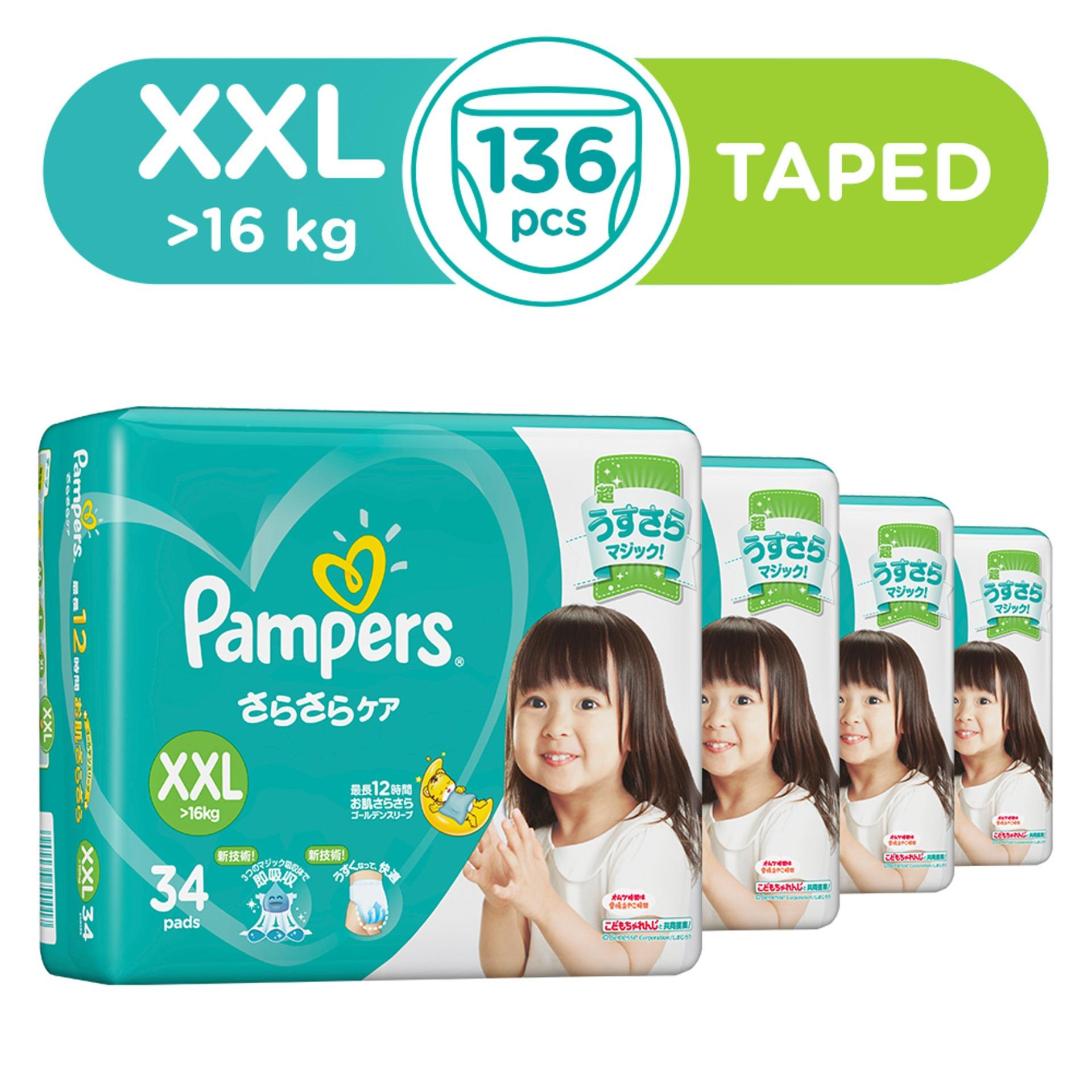 Buy Diapers Online Baby Sweety Popok Bayi Pantz Royal Gold Xl 44 New Pampers Dry Tape Xxl 16 Kg 34 X 4 Packs 136 Pcs