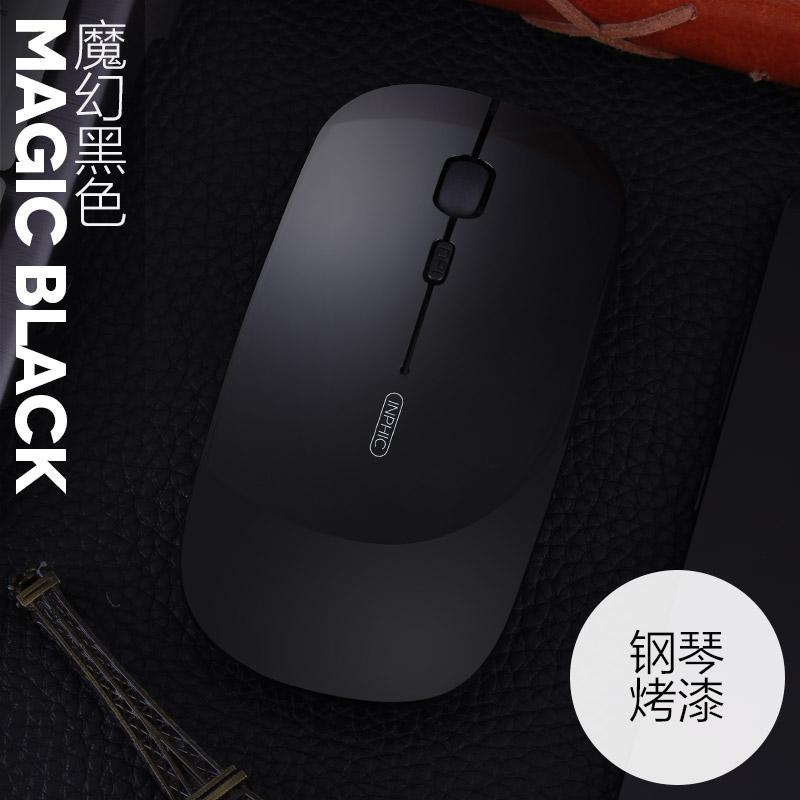Wireless Mouse★Chargerable★Quiet★Froseted Surface★Light★Laptop