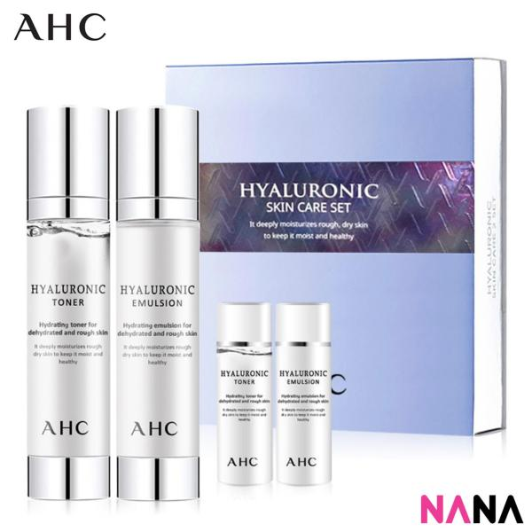 Buy A.H.C Hyaluronic Skin Care Set Singapore