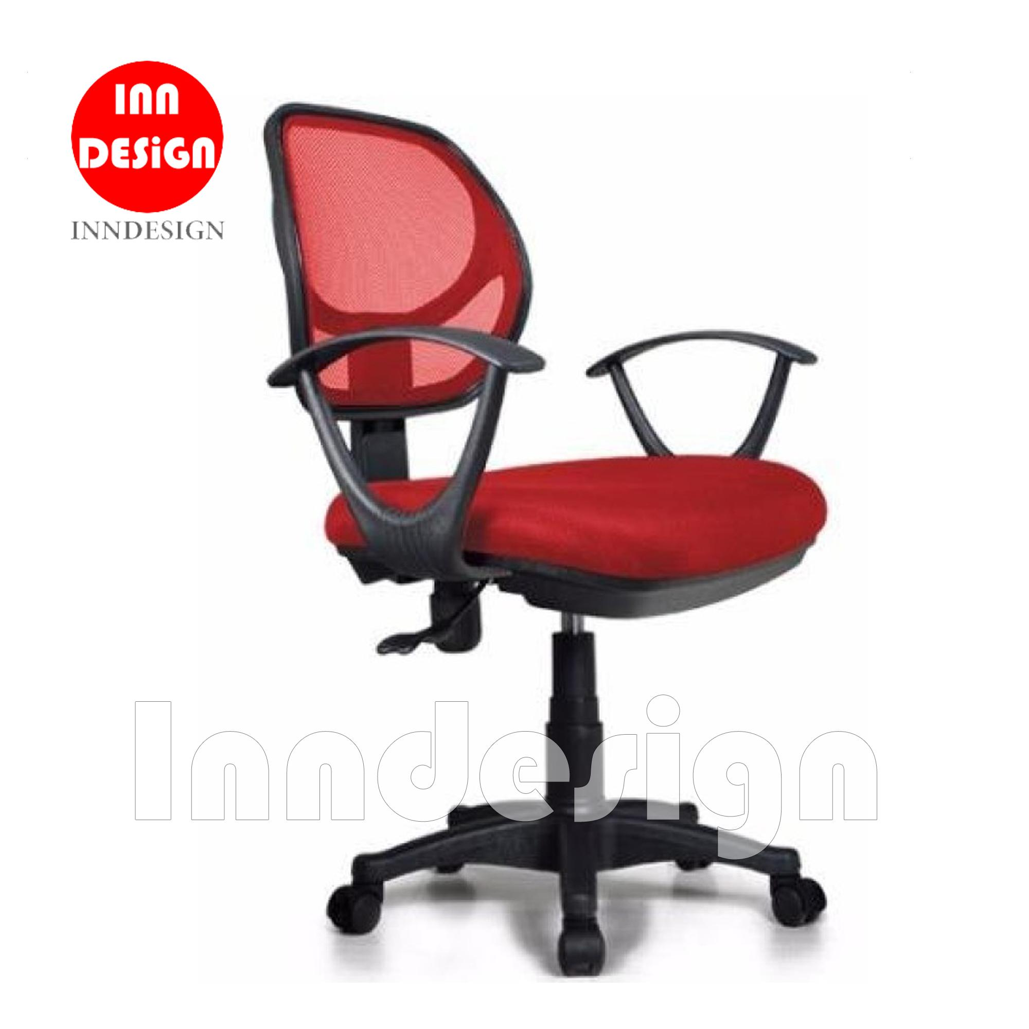 Zina Adjustable Swivel Mesh Office Chair with PVC Nylon Leg / Study Chair / Chair (Red)