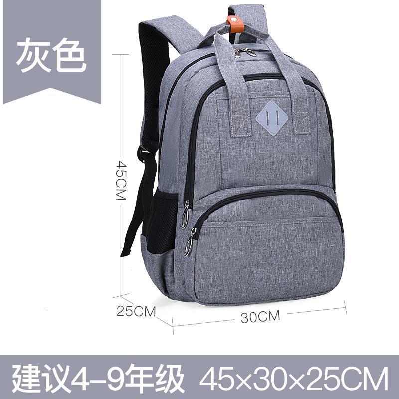 Korean Style Schoolbag for Elementary School Students Boy Shoulders Leisure Backpack Middle School Students School Bag High School Fashion Backpack