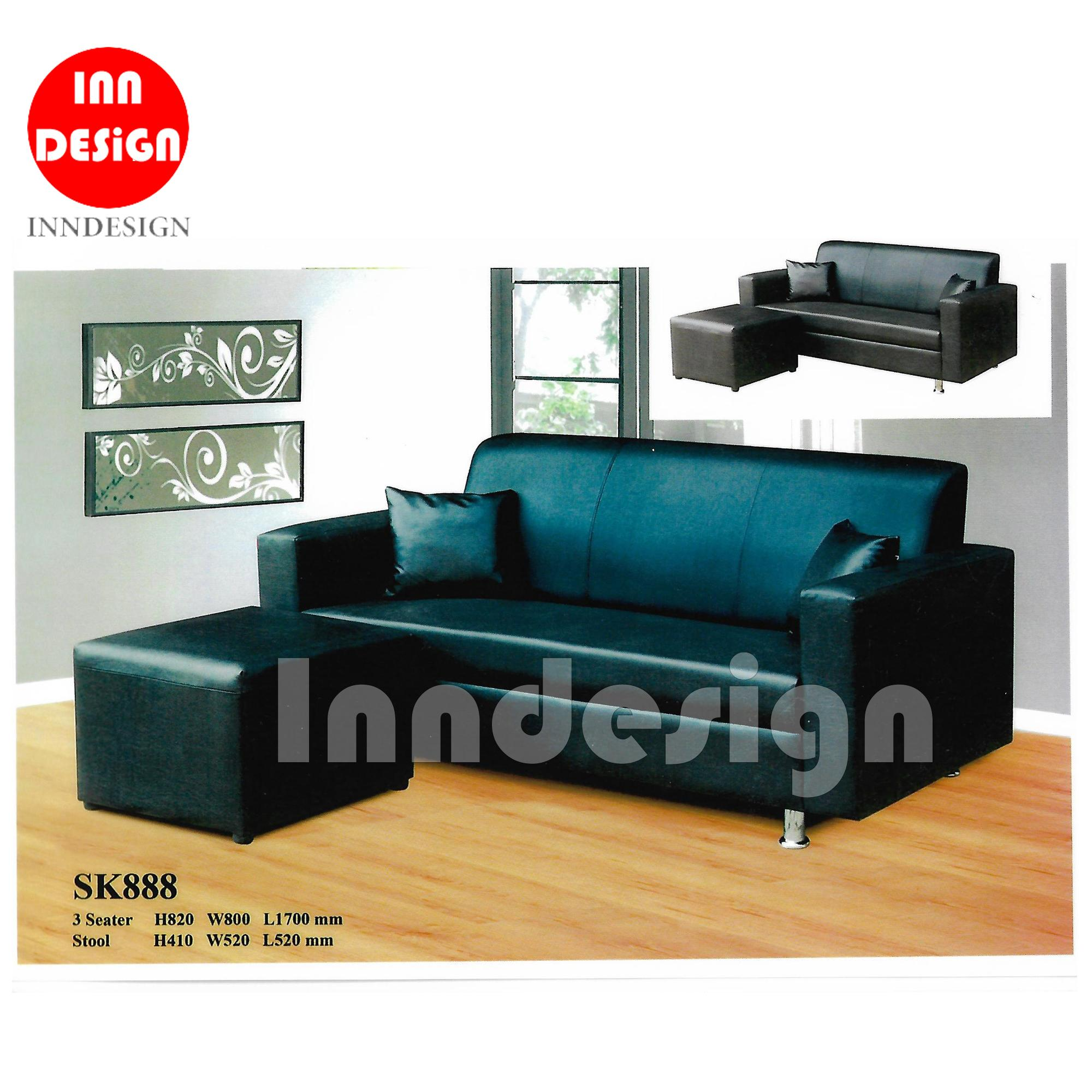 Carlie 3 Seaters PVC Sofa