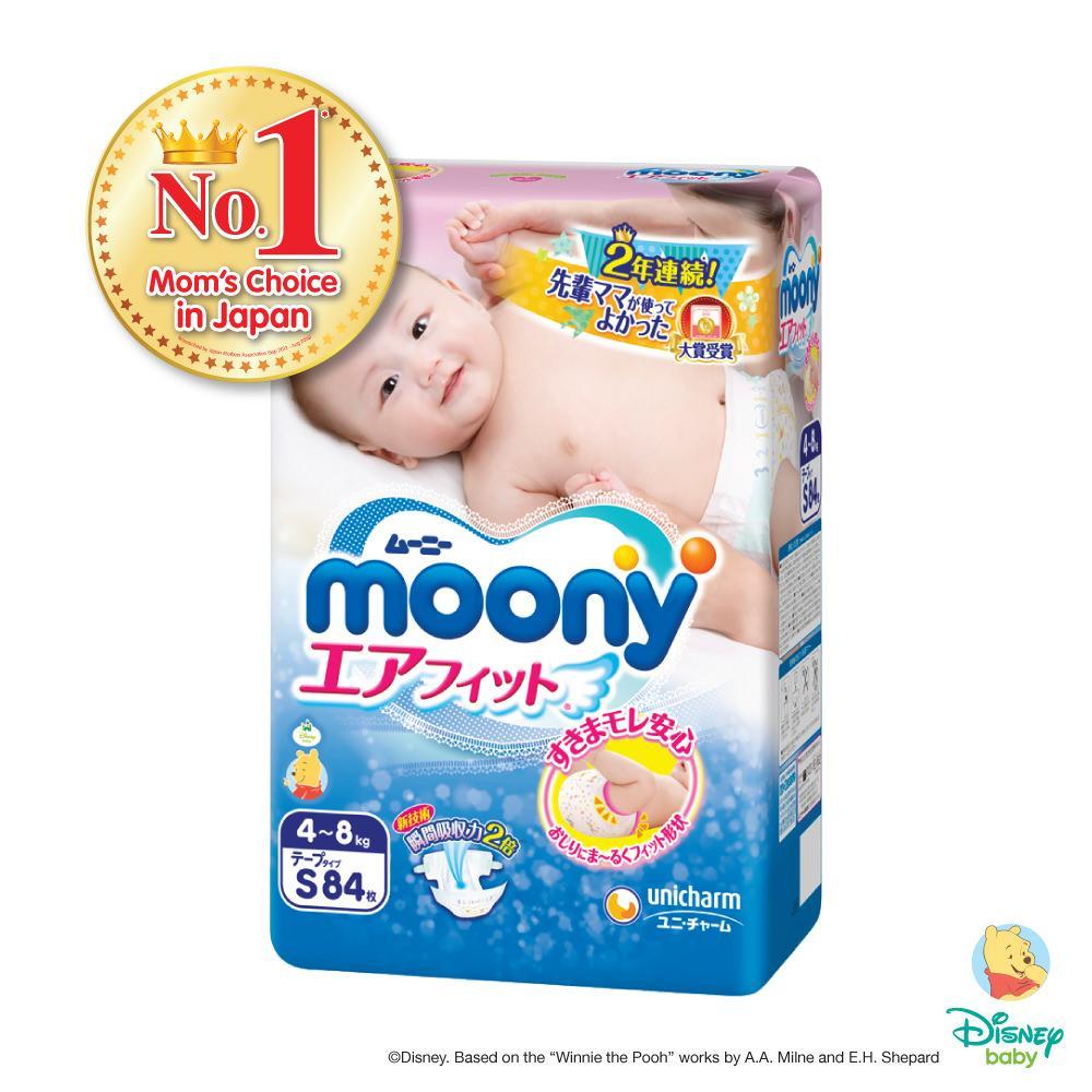 Discount Moony Tape S84 Moony On Singapore