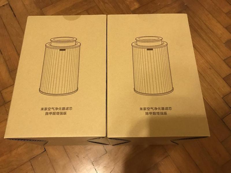 VALUE PACK- TWO SETS OF - ORIGINAL Xiaomi MI MIJIA Air Purifier 2 Filter Singapore