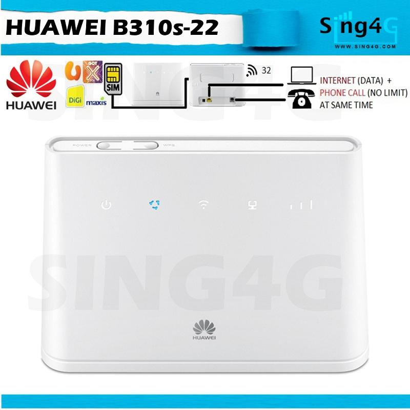 Huawei B310 4G 150Mbps Direct Sim Card Router 1 LAN 32 WIFI Share