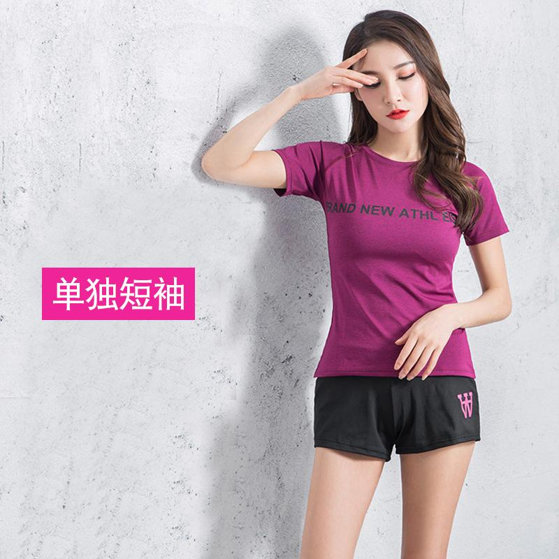 ... T-Shirts & Tops. Summer Slimming Yoga Sportswear Quick-Drying Running Fitness Sports Female Loose Sweat Absorbing Elastic Vest