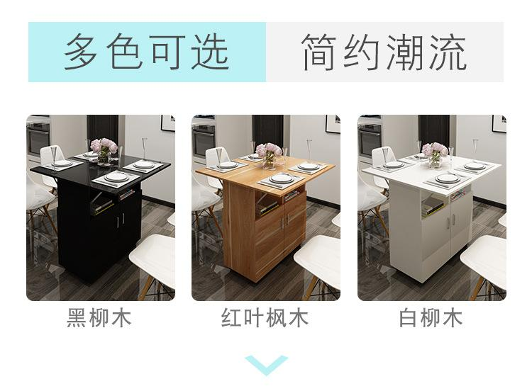 local seller table and cabinet cna easy to change Foldable Smart Dinning Table - Space Saver
