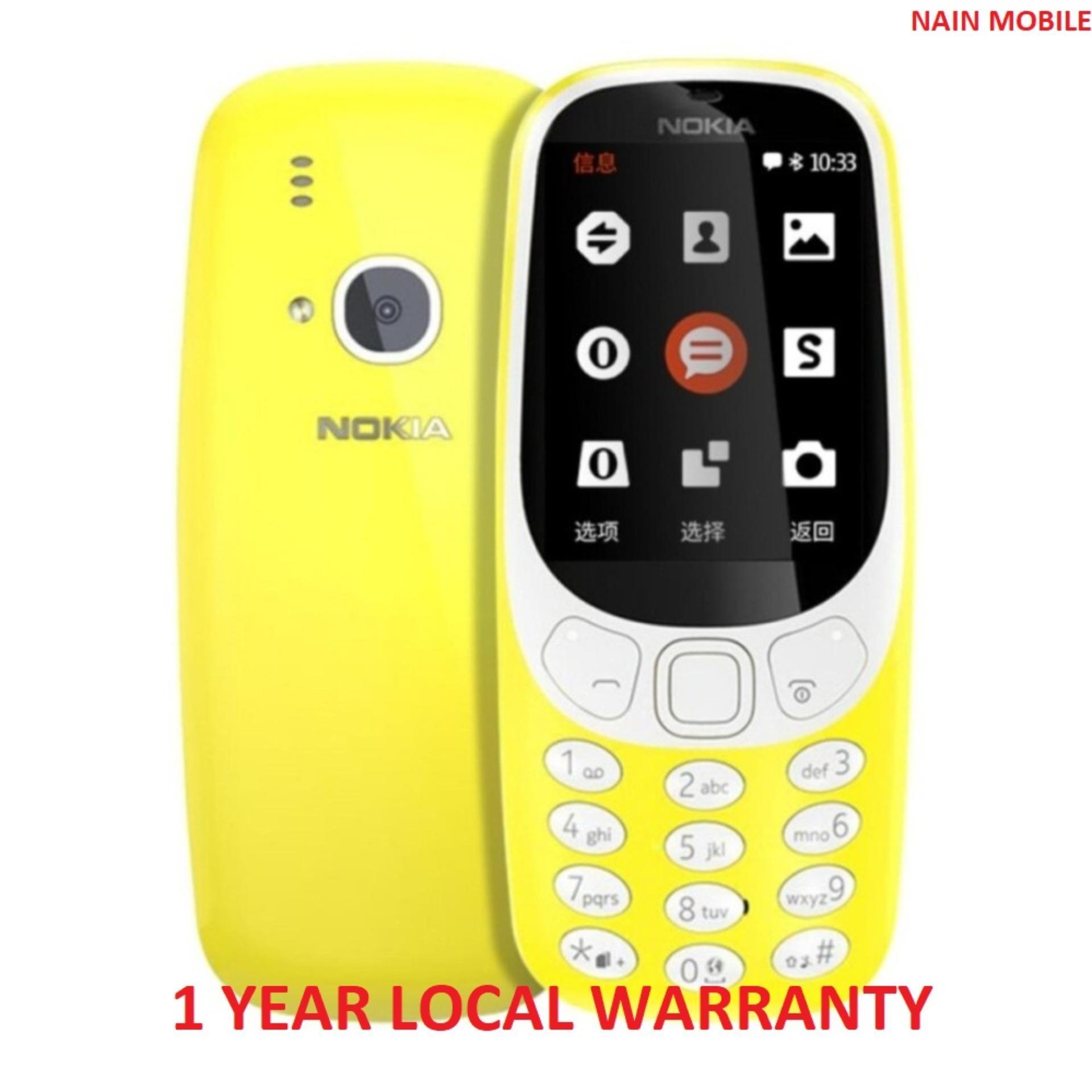 56976eb7985 Nokia Singapore - Shop Nokia Phones Online At Best Price